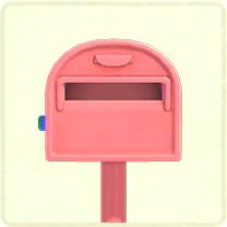 ピンクの普通のポスト