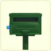 緑の四角いポスト