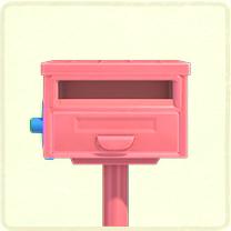 ピンクの四角いポスト