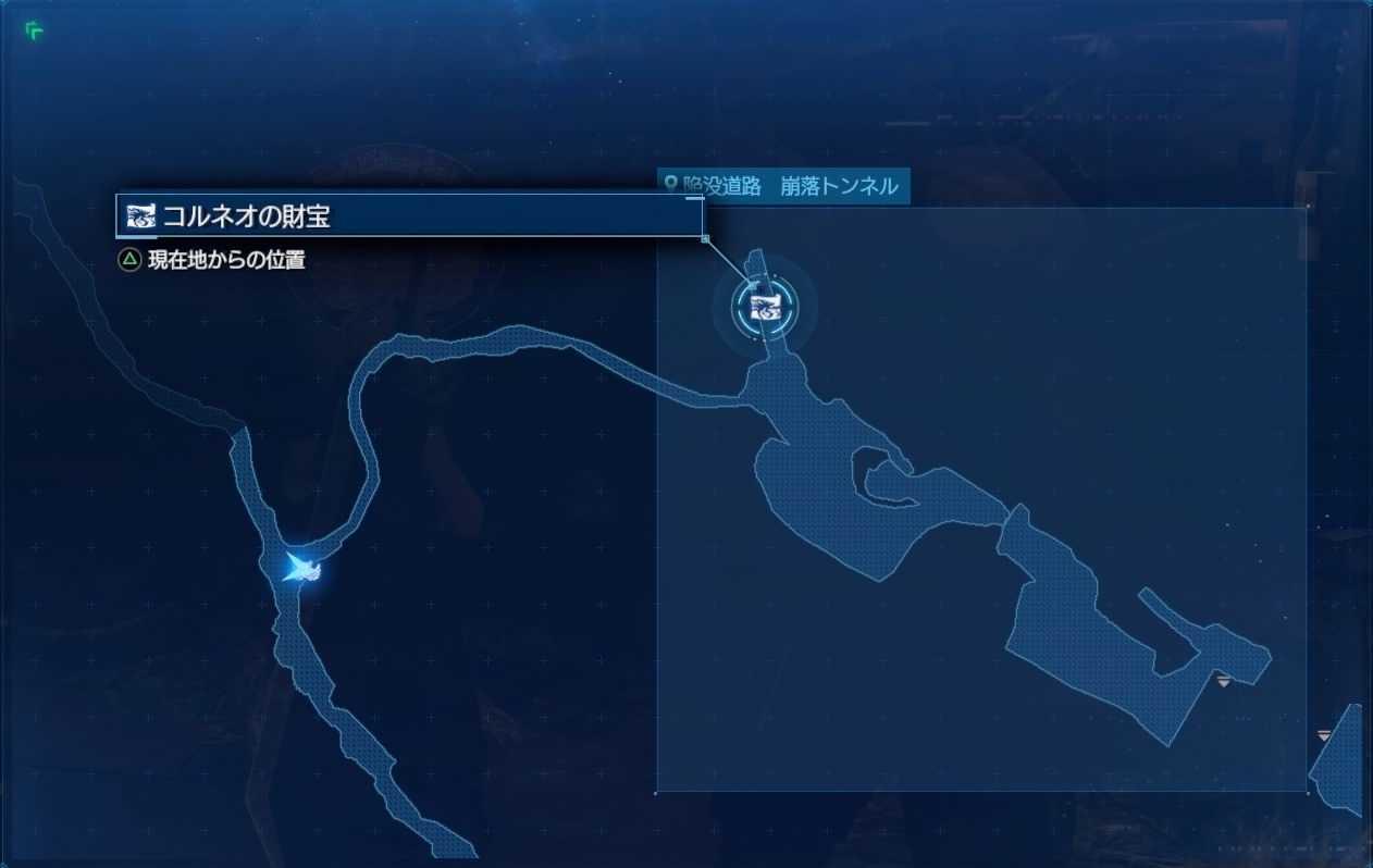 下水道 Ff7 行き方 地下