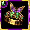 ネルリック蝶の指輪【青】の画像