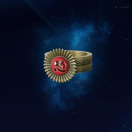 怒りの指輪の画像