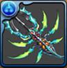 ノルザの魔魚杖・メズレイの画像