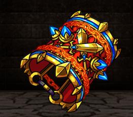 覇神の腕輪