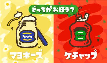 マヨ (1).jpeg