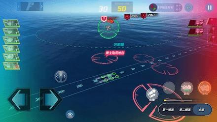 最初の艦隊.png