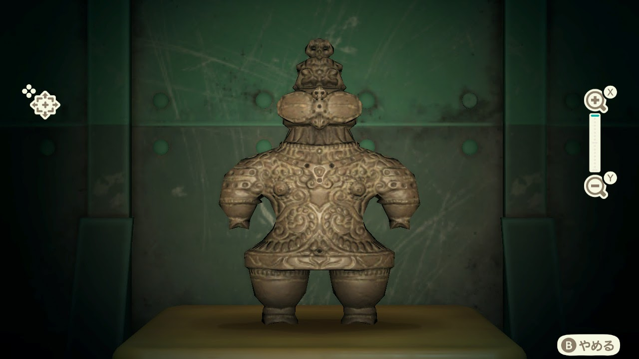 Ancient Statue Image