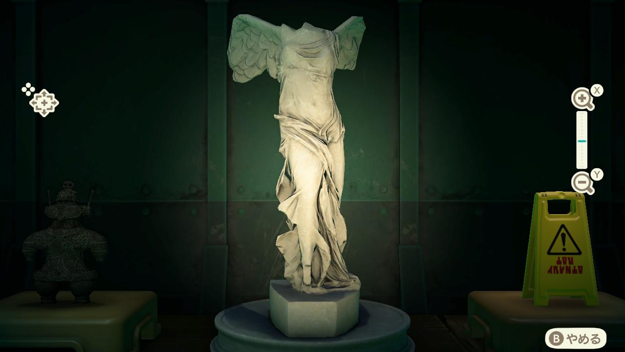 Valiant Statue Image