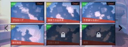 イベント限定物語.png