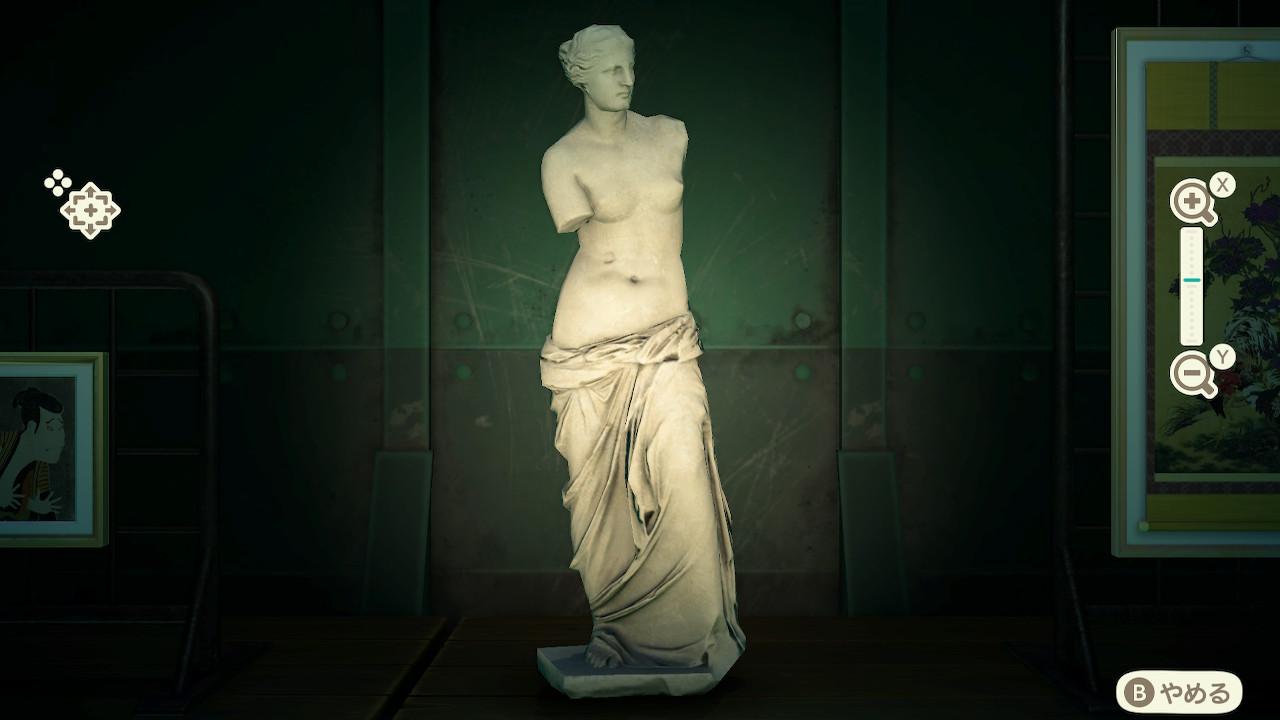 Beautiful Statue Image