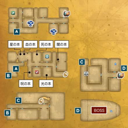 幽霊船Iのマップ