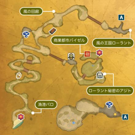 天かける道Iのマップ