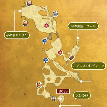 聖 剣 伝説 3 攻略 サボテン