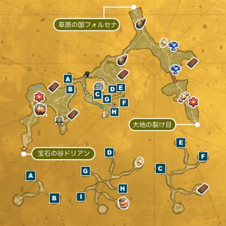 モールベアの高原Iのマップ