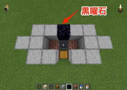 丸石製造機3.jpg