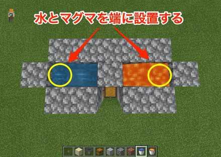 丸石製造機6.jpg