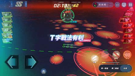複数砲撃.png