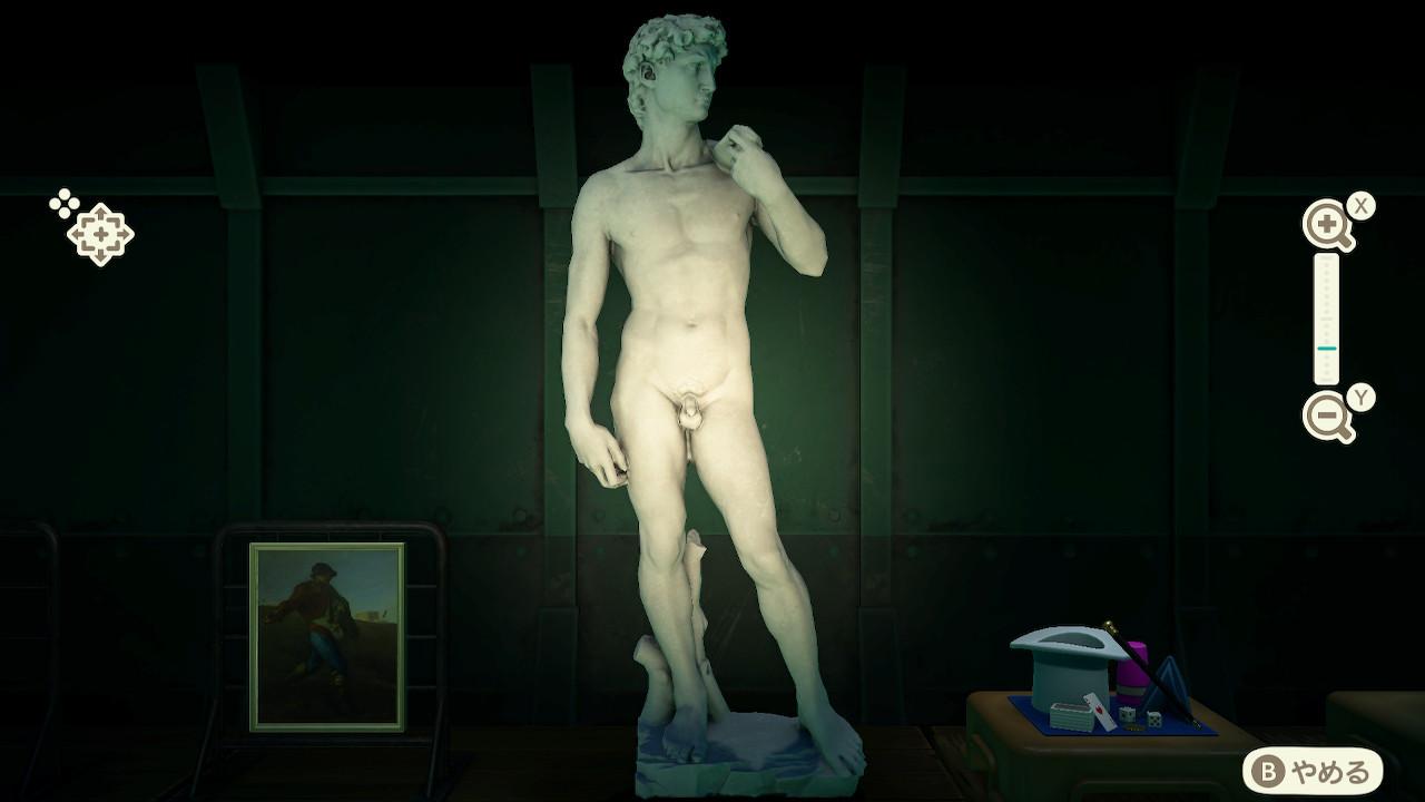 Gallant Statue Image