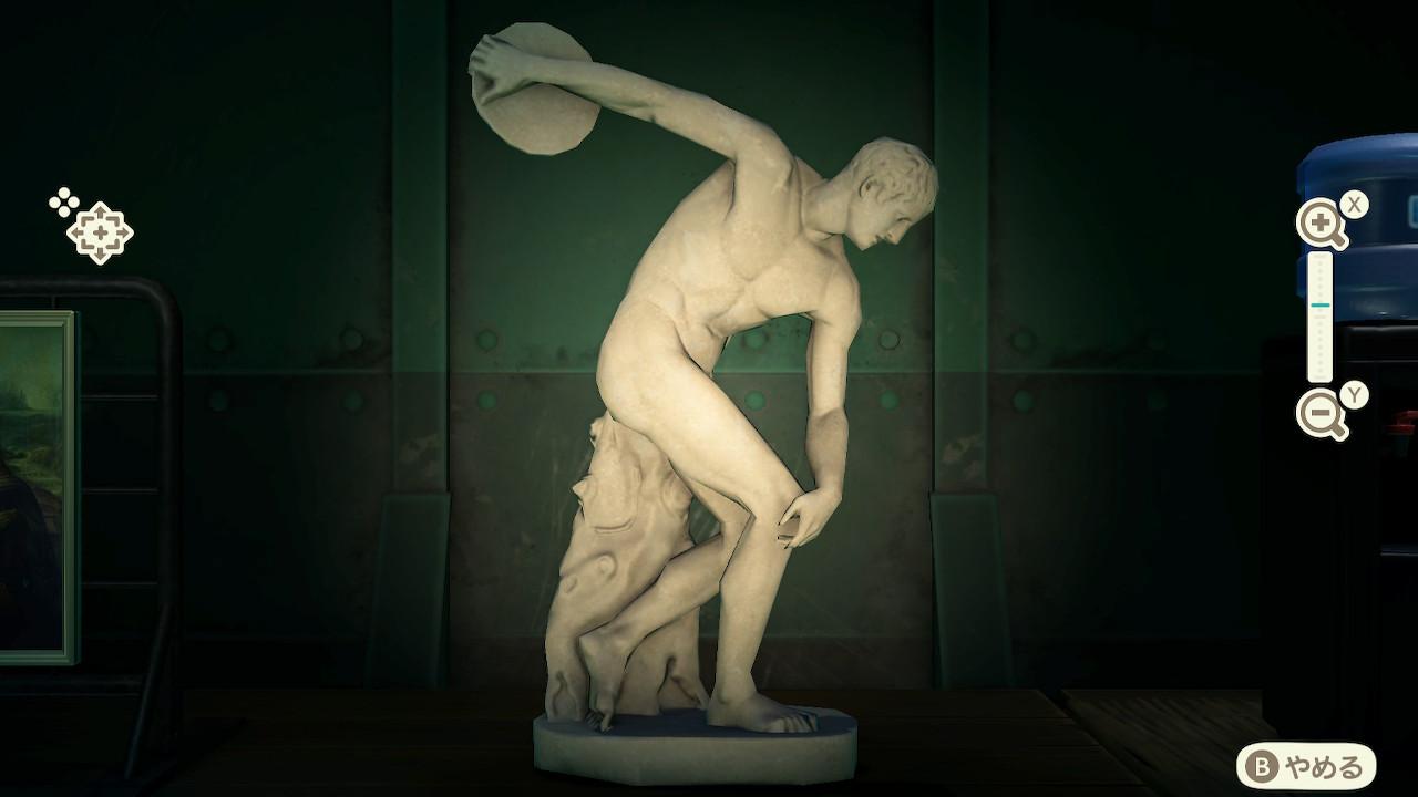 Robust Statue Image