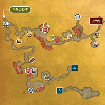 火炎の谷Iのマップ