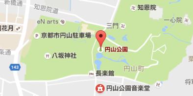 円山公園の画像