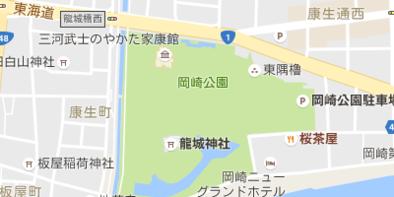 岡崎公園の画像