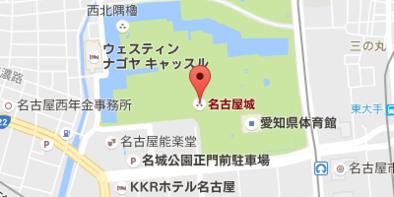 名古屋城周辺の画像