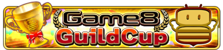 Game8Cup_banner