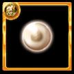 純白の宝珠