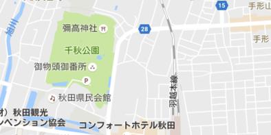 千秋公園画像