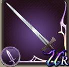 ルザリア近衛騎士団制式剣の画像