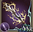 サンゴの剣の画像