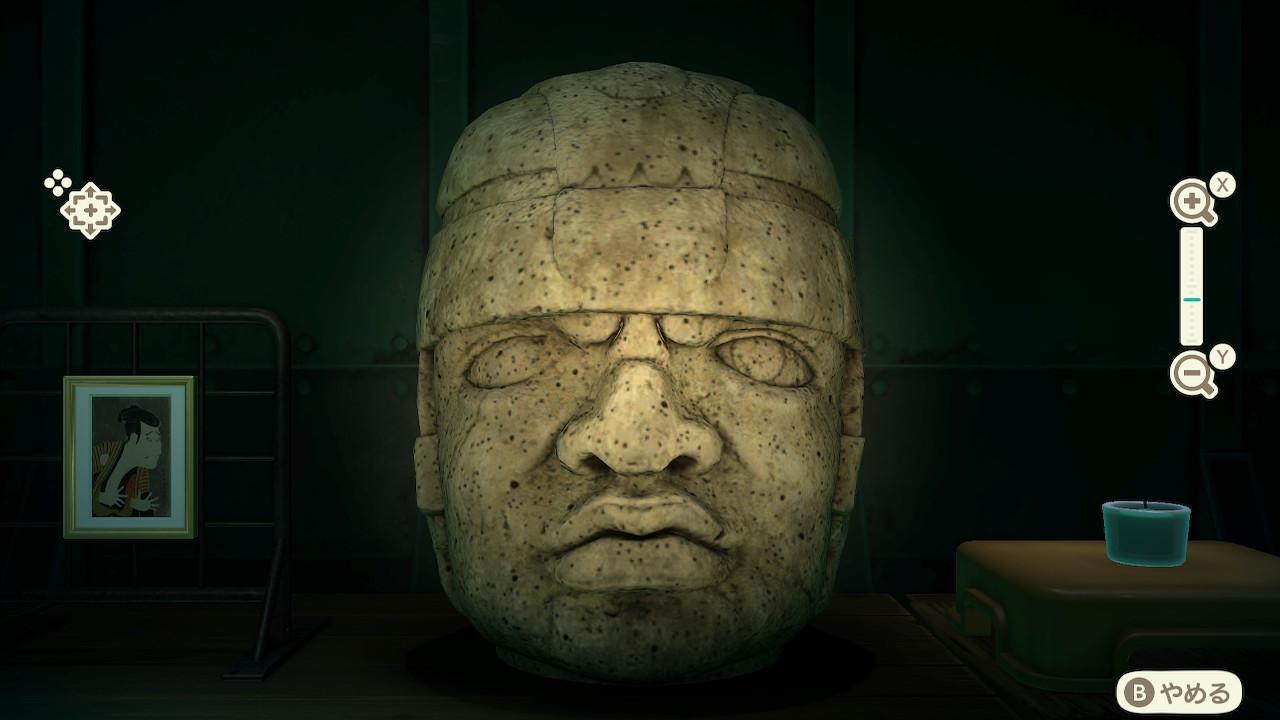 Rock-Head Statue Image