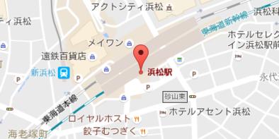 浜松駅周辺の画像