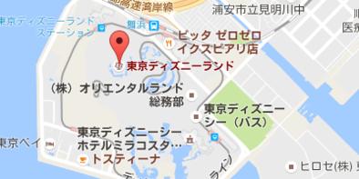 東京ディズニーランド/東京ディズニーシー画像