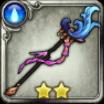 呪朱雀の錫杖の画像