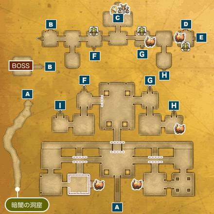 ダークキャッスルマップ1