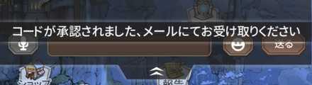コードの画像3