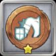 耐ウィークネスメダルの画像
