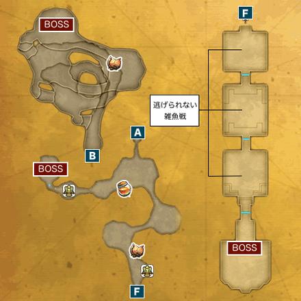 ドラゴンズホールIのマップ2