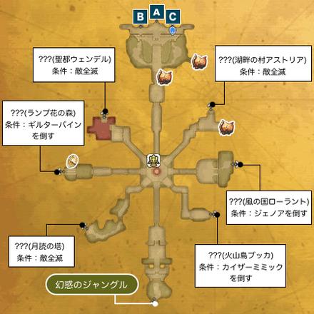 ミラージュパレスマップ1