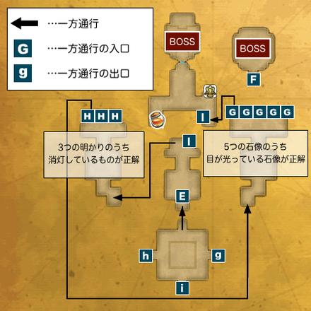 ミラージュパレスマップ3