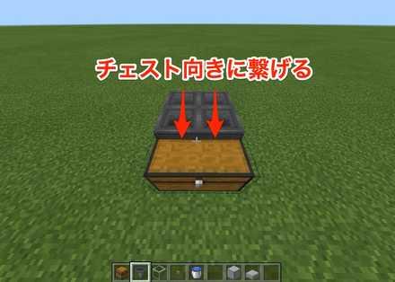 マイクラ統合版 アイアンゴーレムトラップ