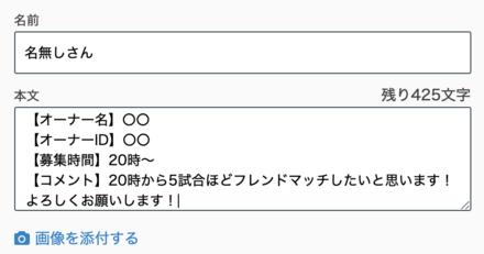 スクリーンショット 2020-05-12 14.58.07.png