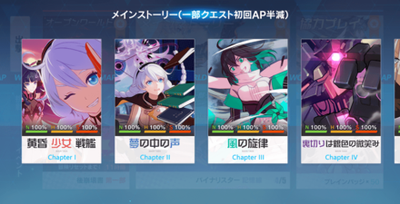 iOS の画像 (179) (1).png