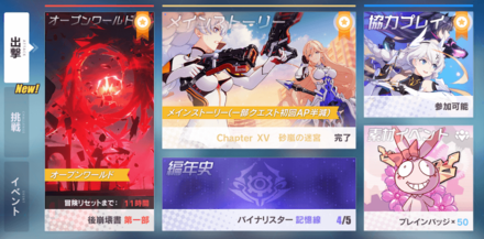 iOS の画像 (181) (1).png