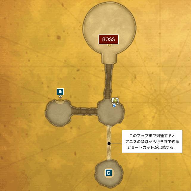 アニスの禁域(終点)のマップ