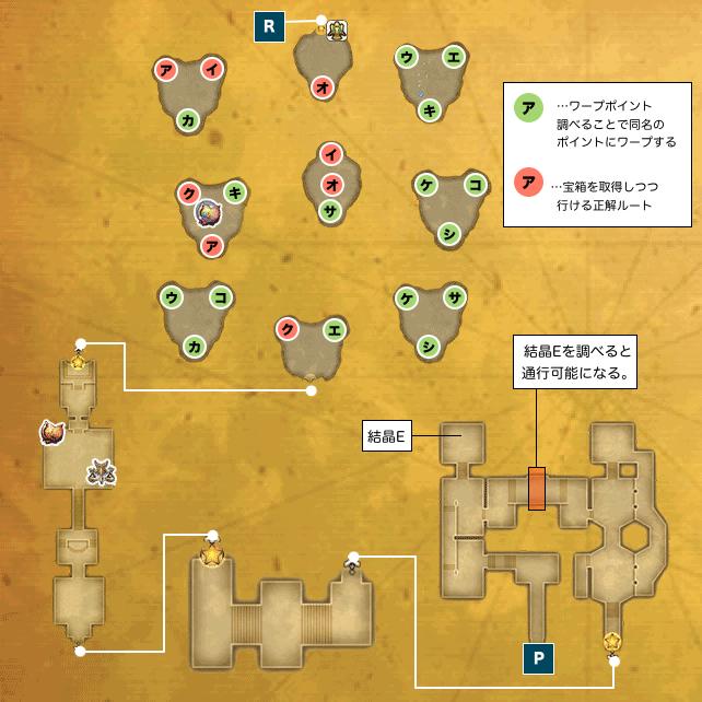 アニスの禁域Ⅶ(風の王国ローラント)のマップ