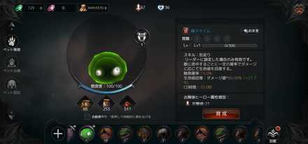 緑スライム
