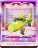 バナナマスターの画像